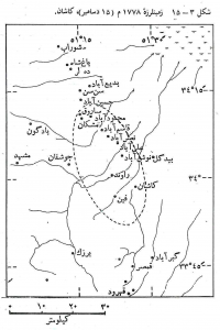tarikh-zaminlarzeh-ha-Agah-Pub_Page_174