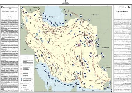 گسل های فعال ایران