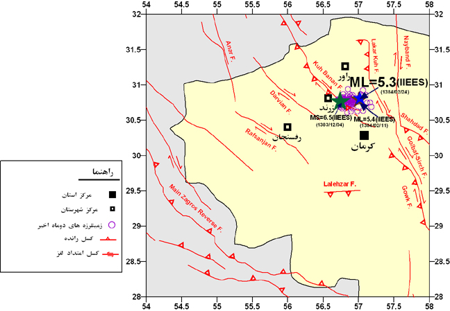 Map_zarand_eq2.24b