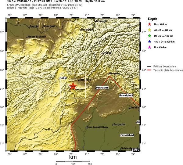 مرکز سطحی زمین لرزه 28 فروردین 1388(هفدهم آوریل 2009) ، جلال آباد- ننگرهار، افغانستان