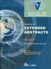 هفتمین کنفرانس بین المللی زلزله شناسی ج 2