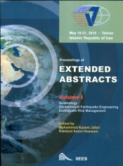 هفتمین کنفرانس بین المللی زلزله شناسی ج1