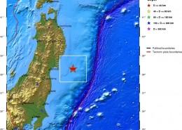 مرکز سطحی زمين لرزه بیستم اسفند 1389 (یازدهم مارس 2011)  ساحل خاوری جزیره هنشو ژاپن، با بزرگای 9/8MW=