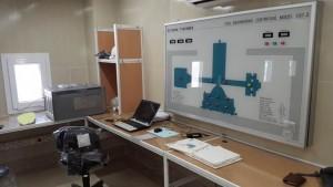 اتاق کنترل دستگاه سانتریفوژ