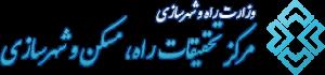 logo-bhrc
